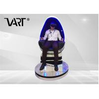 China 360 Degree Motion 9D Cinema Simulator / VR Egg Cinema With 1 / 2 / 3 VR Chair Seats on sale