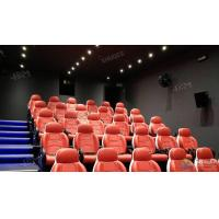 Wholesale Fantastic Truck Electric System 5D Movie Theater With Metal Flat Screen from china suppliers