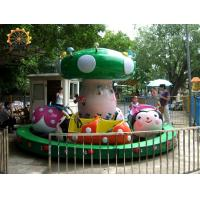Wholesale Animal Design Kids Carousel Ride Ladybug Paradise Ride For Shopping Mall from china suppliers