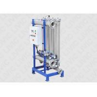 Wholesale Automatic Industrial Inline Water Filter 20 - 3000 Micron For Cooling System from china suppliers