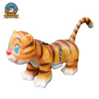 Wholesale Amusement Park Animal Ride Games Electric Coin Operated Continous Use 3-4 Hours from china suppliers