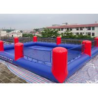 China Purple Inflatable Sports Games / Inflatable Prize Ring Sports Equipment for Children or Adult on sale