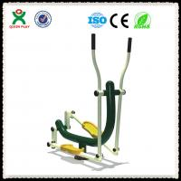Wholesale China Outdoor Gym Equipment Outdoor Exercise Machine for Adults QX-085D from china suppliers