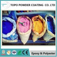 Wholesale Ceiling Panels Epoxy Polyester Powder Coating RAL 1022 Traffic Yellow Color from china suppliers