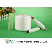 Wholesale Customized Tri - Ply 100 Polyester Yarn Bright, Ring Spun Yarn Sewing For Gloves from china suppliers