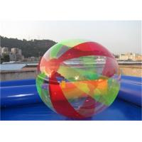 Wholesale 2m TPU Yellow Inflatable Water Ball for Shools / Leisure Centres / Parks from china suppliers
