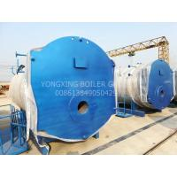 Wholesale High Efficiency Gas Or Oil Boiler  Fire Tube Wet Back Boiler Explosion - Proof from china suppliers