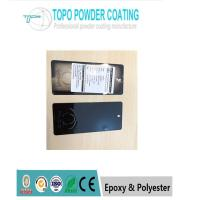 Buy cheap Black Color decorated Customed Powder Coating / RAL 9017 For metal from wholesalers