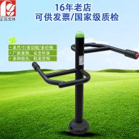 Wholesale Stainless Steel Outdoor Workout Equipment , Outdoor Fitness Equipment from china suppliers