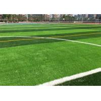 Wholesale Great Weather Adaptability Outdoor Artificial Turf With Anti Color Fading from china suppliers