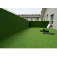 Wholesale Low Maintenance Realistic Artificial Grass All Climate Mud Free Healthy from china suppliers