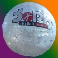 Buy cheap Inflatable Zorb (ZOR-857) from wholesalers