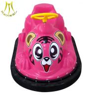 Wholesale Hansel kids happy rides amusement bumper cars ride battery operated from china suppliers
