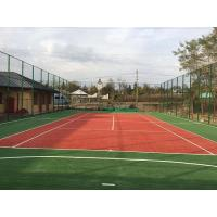 Wholesale Fibrillated Tennis Artificial Grass High Performance With High Dtex 8000 from china suppliers