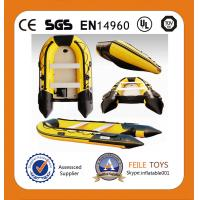 China Inflatable fishing boat,inflatable boat,inflatable motor boat,speed boat on sale