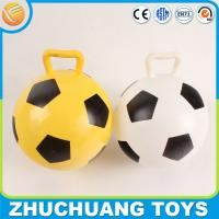 Wholesale hopper handle balloon football merchandise wholesale from china suppliers