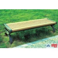 Buy cheap Park Chair (TN-P181A) from wholesalers