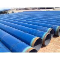 Wholesale Pure Anti Corrosion Powder Coating For Pipe Sample Supply Ral Color from china suppliers