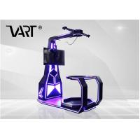 Wholesale Interactive Virtual Reality Standing Platform Game Machine, VR Game Simulator For Sale from china suppliers
