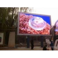 Wholesale Dustproof Outdoor Full Color LED Screen P6 IP65 Waterproof For Advertising from china suppliers