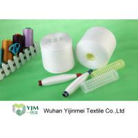 Wholesale High Tenacity 100% Polyester Spun Yarn from china suppliers