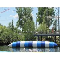China Adults Floating Water Games Inflatable Catapult Blob In Lake / Sea on sale