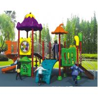 Wholesale 2015 lovely design outdoor playground equipment plastic slide for children from china suppliers