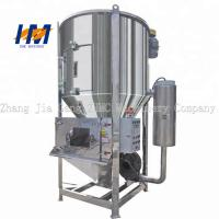 Wholesale Recycled Industry Vertical Blender Mixer 1500KG Durable Framework Design from china suppliers