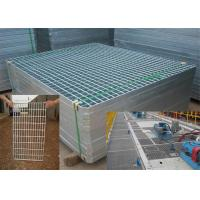 Wholesale Steel Grating Plate from Steel Grating Plate