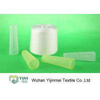 Buy cheap Anti - Pilling Spun Polyester Yarn Bright Virgin 100% Polyester Yarn 42s/2 For from wholesalers