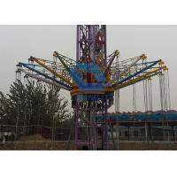 Buy cheap Popular Amusement Park Thrill Rides Crazy Drop Tower Ride With 36P Seat from wholesalers