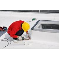 Wholesale Roofing Membrane from china suppliers