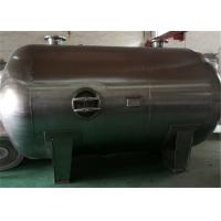 Wholesale Industrial Horizontal Air Receiver Tanks , Refillable Compressed Air Storage Tank from china suppliers