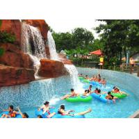Wholesale Theme Park Water Park Lazy River Floating Raft Leisure Pool 2-5m Width from china suppliers