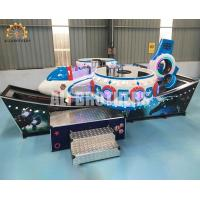 Wholesale 360 Rotating Children Flying Car Ride Theme Park Space Design 2.5 Kw Power from china suppliers