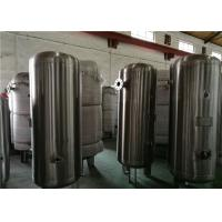 China Refillable Stainless Steel Compressed Air Receiver Tank For Non Toxic Gases 5000L Capacity on sale