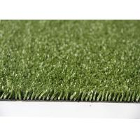 Wholesale Custom Office Home Tennis Synthetic Grass Carpet High Abrasion Resistance from china suppliers