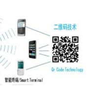 Wholesale Convenient Bluetooth Tour Guide System The T1 Qr Code Scanner For Exhibits / Scenic Spot from china suppliers