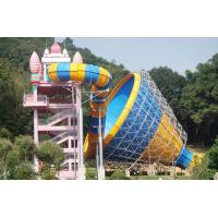 Wholesale Tornado Water Slide , Fiberglass Aqua Water Park Equipment With Hand Spray - Up from china suppliers