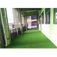 Wholesale PP + PE Fake Grass For Balcony 18900 Stitches / ㎡ Density Anti UV 5 - 8 Years from china suppliers