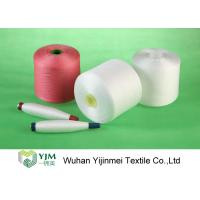 Wholesale 20/2 30/2 40/2 50/2 60/2 Colorful Bright Virgin Dyeable Cone Polyester Dyed Yarn / Dyeing Yarn from china suppliers