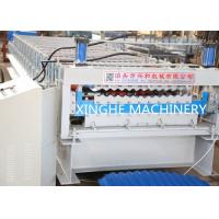 Wholesale Double Layer Roll Forming Machine , Metal Roofing Corrugated Steel Sheet Wall Panel Tile Making Machine from china suppliers