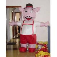 Buy cheap PVC animal toy for children from wholesalers