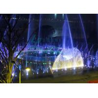 Wholesale Customize Amusement Park Floor Water Fountains With Colorful Led Lights from china suppliers