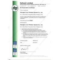 Shanghai LIVIC Filtration System Co., Ltd. Certifications