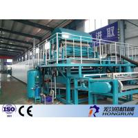 Wholesale PLC Control Egg Carton Making Machine With Automatic Computer Software from china suppliers