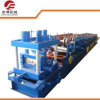 Wholesale Professional Construction CZ Purlin Roll Forming Machine C80 - C300 With Size Adjustable from china suppliers