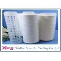 Wholesale Anti-Bacteria Raw White 100% Spun Polyester Yarn Wholesale for Sewing Ne 50s/2 from china suppliers