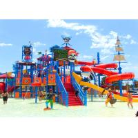 Wholesale Water Theme Park Children's Water Play Equipment , Commercial Water Park from china suppliers