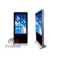 China HDMI Port Interactive Digital Display Signage , Mobile Digital Signage Monitor For Entertainment on sale
